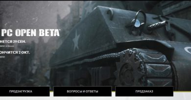 Call of Duty WWII - Бета с 29 сентября