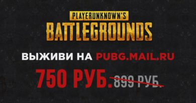 Playerunknown's | Mail.Ru +тельняшка