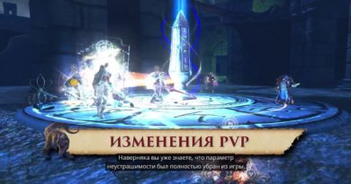 Neverwinter - Клинки Чалта, видео