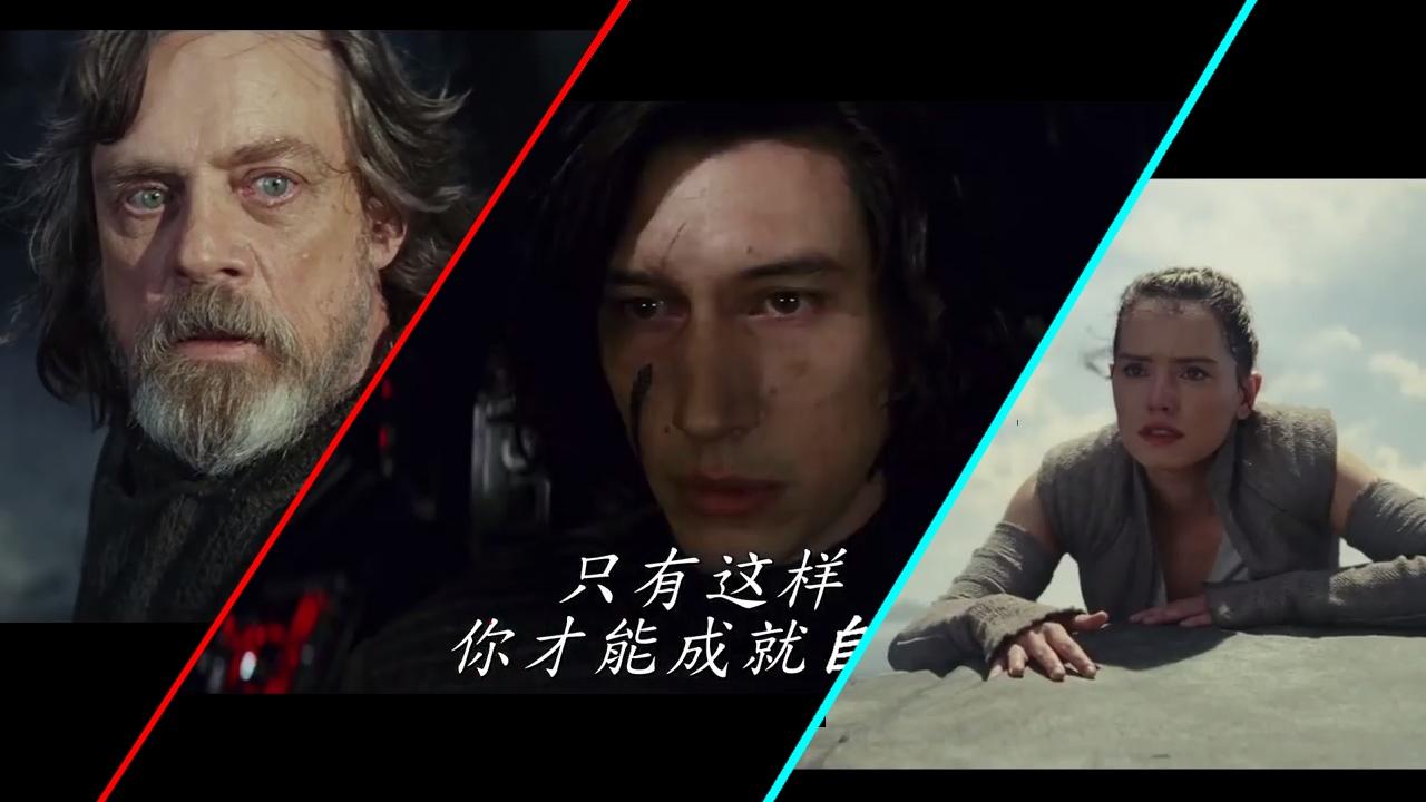 Звёздные войны. Эпизод VIII — Трейлер из Китая и для Китая